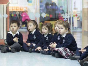 escuela primaria